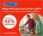 Doua promotii cu articole pentru casa la Emag
