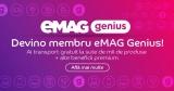 Genius de la Emag – ce este si daca merita