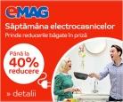 Saptamana electrocasnicelor la Emag